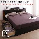 モダンデザイン 大型サイズ 収納ベッド 収納付き 【Gran...