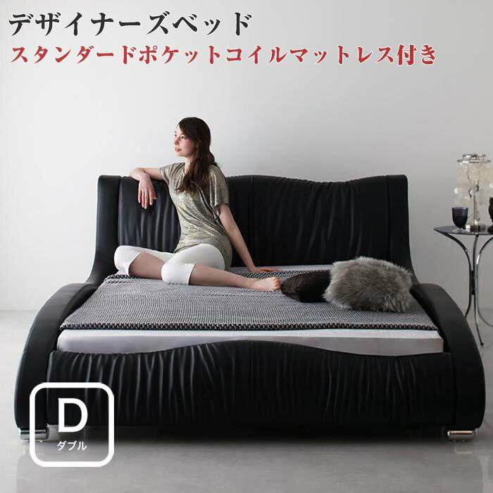モダンデザイン・高級レザー・デザイナーズベッド ...の商品画像