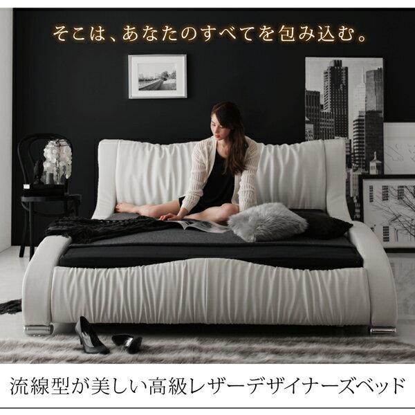 モダンデザイン・高級レザー・デザイナーズベッド...の紹介画像3