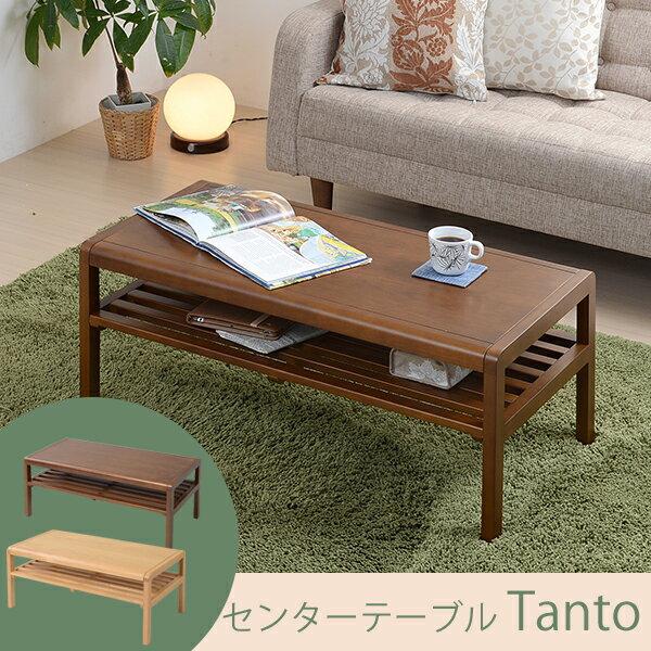 Tanto センターテーブル  ローテーブル ちゃぶ台 座卓 パソコンテーブル リビングテーブル zyr-0007() オーク突板を使用したシンプルな棚付センターテーブル。天然木を贅沢に使い、天板の角を丸めた意匠がやさしい雰囲気を演出