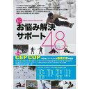 アクションムービー Here Today お悩みサポート & CEP CUP3 htsb0246 スノーボードDVD (Men's、Lady's)