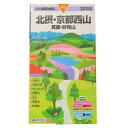 書籍 2019年度版 48 山と高原地図 北摂・京都西山 箕面・妙見山 (Men's、Lady's、Jr)