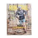書籍 RUN + TRAIL Vol.36 (Men's、Lady's、Jr)