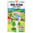 書籍 2020年度版 6 山と高原地図 栗駒 早池峰 焼石岳 神室山 (メンズ、レディース)