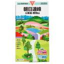 書籍 2020年度版 9 山と高原地図 朝日連峰 以東岳 摩耶山 (メンズ、レディース)