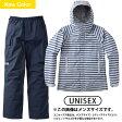 ヘリーハンセン(HELLY HANSEN) スカンザヘリーレインスーツ(レディースサイズ) Scandza Helly Rain Suit(Unisex) HOE11400 (B1)ボーダーブルー   (Lady's)