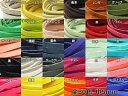 ピッグスエードレース 全30色 5mm巾×90cm 約0.7mm厚 1組5本【メール便選択可】 SEIWA レザークラフト副資材 革ひも