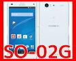 【新品・未使用】Xperia Z3 Compact SO-02G [White]白ロム 格安スマホ スマートフォン 携帯電話 docomo