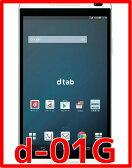 【新品・未使用】Huawei(ファーウェイ) dtab d-01G docomo 白ロム 格安タブレット