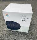 Google Home Mini Bluetoothスピーカー[チャコール] ※メーカー保証対象外