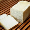【糖質50%オフ食パン(1本2斤)】 低糖質 糖質オフ 糖質...