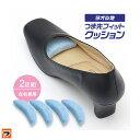 タオル地つま先フィットクッションつま先の保護や靴のサイズ調整に つま先クッション / 抗菌・防臭加工の つま先パッド
