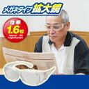 【最大ポイント21倍】【送料無料★即納】メガネの上から掛けられる メガネ型ルーペ ( 拡鏡メガネ )◎ メガネタイプ 拡大鏡≪ 眼鏡 ルーペ 虫眼鏡 ≫【あす楽対応】