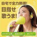 【送料無料】UTAET(ウタエット)【あす楽対応★】