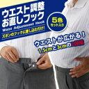 メンズ スラックス 人気 通販