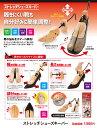靴伸ばし 女性用【...