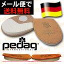 【送料無料 メール便出荷】悪い歩行癖を 補整 ・ 矯正 してくれる O脚 対策 インソール (