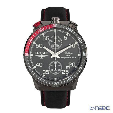 【送料無料】エリーゼ(ELYSEE) ドイツ製腕時計 男性用 グラフベルヘ ラリータイマー 80517 【送料無料】