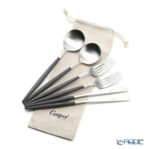 クチポールゴアGOAブラック/シルバーマット仕上げテーブルスプーン&テーブルフォーク&テーブルナイフ