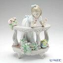 【ポイント10倍】リヤドロ バルコニーの朝 06658 リアドロ LLADRO 記念品 乙女・女性 置物 オブジェ 人形 フィギュリン インテリア