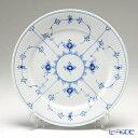 【ポイント10倍】ロイヤルコペンハーゲン (Royal Copenhagen) ブルー フルーテッド プレイン プレート(フラット) 27cm 1101627/1017202 北欧 ブルーフルーテッド 皿 お皿 食器 ブランド 結婚祝い 内祝い