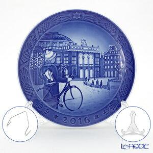 ロイヤル コペンハーゲン Copenhagen プレート