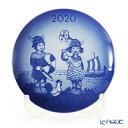 ビングオーグレンダール (Bing&Grondahl) チルドレンズデイプレート 2020年 13cm 1902920/1051106 記念品