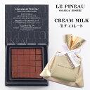 ルピノー 菓一座 生チョコレート クリームミルクS 25粒入