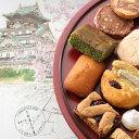 【あす楽】ルピノー 菓一座 焼き菓子 詰め合わせ 大阪城