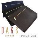 DAKS(ダックス) クラッチバック 「ダックス」 DA23020【楽ギフ_包装選択】