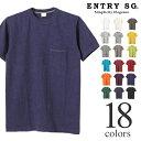 ショッピングカラー エントリーエスジー ティファナ ENTRY SG TIJUANA エントリーSG ポケット Tシャツ 無地Tシャツ
