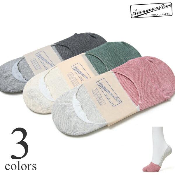 【特価セール/返品交換不可】アノニマスイズム 靴下 OC2トーンインタクトローファーインソックス ANONYMOUSEISM 15152400