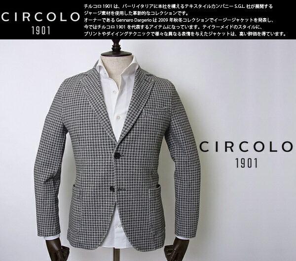 CIRCOLO/チルコロ/ハンドトゥース柄ジャケット/ジャージージャケット/シングルジャケット/千鳥格子/秋冬モデル【送料無料】