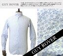 【30%OFF】GUYROVER/ギローバー/メンズ/長袖/スリムフィット/タイトフィット/小花柄/ドレスシャツ【レビューを書いて送料無料】
