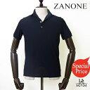 【Special Price】ZANON...