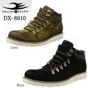 ドラゴンベアード メンズ ブーツ DRAGON BEARD DX-8810 靴 メンズ カジュアル シューズ ブーツ ドラゴンベアード【PJPJ-28fvlp】●