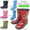 楽天靴のセレクトショップ Labレインブーツ ジュニア 柄が可愛い [25834] レインブーツ 雨靴 長靴 ゴム長 ラバーブーツ【19〜24cm】