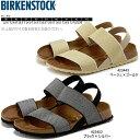 Birken-caterina-1