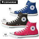 Converse men gap Dis CONVERSE ALL STAR COLORS BI HI [colors boa insole HI] sneakers 【 SALE 】 sneaker ●【 MCMC-14vjc] [fs2gm ]【 RCP]