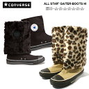 ●2WAY タイプスニーカレデイース ladies sneaker [LJLJ-14nthd] which Converse all-stars Lady's CONVERSE ALL STAR GAITER-BOOTS HI sneakers boots fur can remove [free shipping] [RCP]