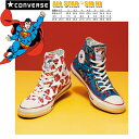 ●Converse all-stars superman higher frequency elimination CONVERSE ALL STAR SM HI DC Comics collaboration men gap Dis sneakers men's ladies sneaker [MAMA-14pjpd] [free shipping] [fs2gm ]【 RCP]