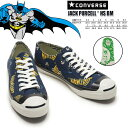 ●Converse battement Jack Pursel CONVERSEJACK PURCELL HS BM DC Comics collaboration men sneakers men's sneaker [MAMA-14pjpd] [free shipping] [fs2gm ]【 RCP]