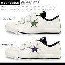 One-star-j-v3-2-1