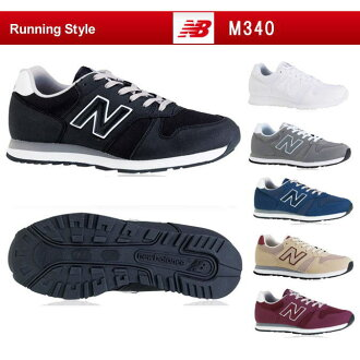 New balance women's men's junior sneakers new balance M340 running shoes 1