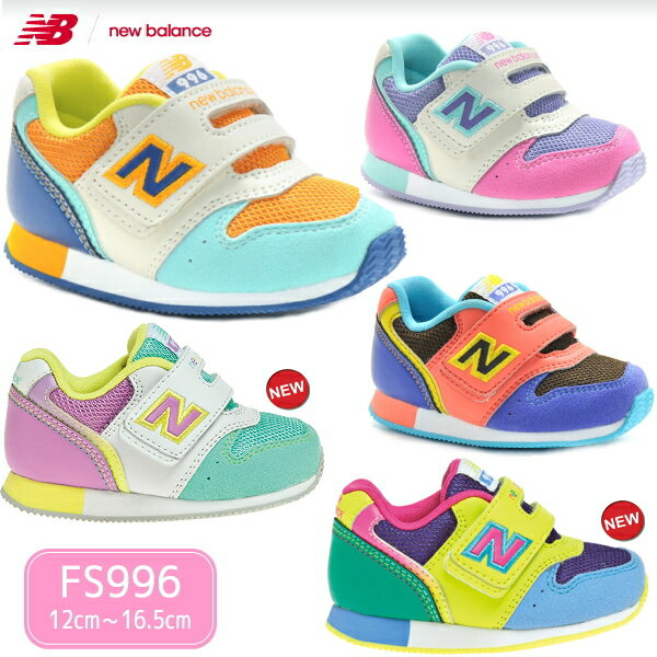 girls new balance tennis shoes