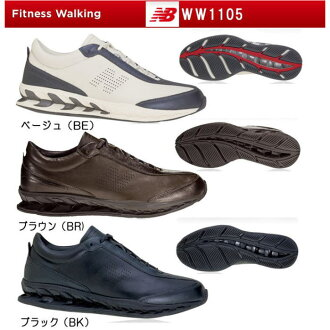 □ new balance WW1105 Womens ' diet war walking shoes genuine