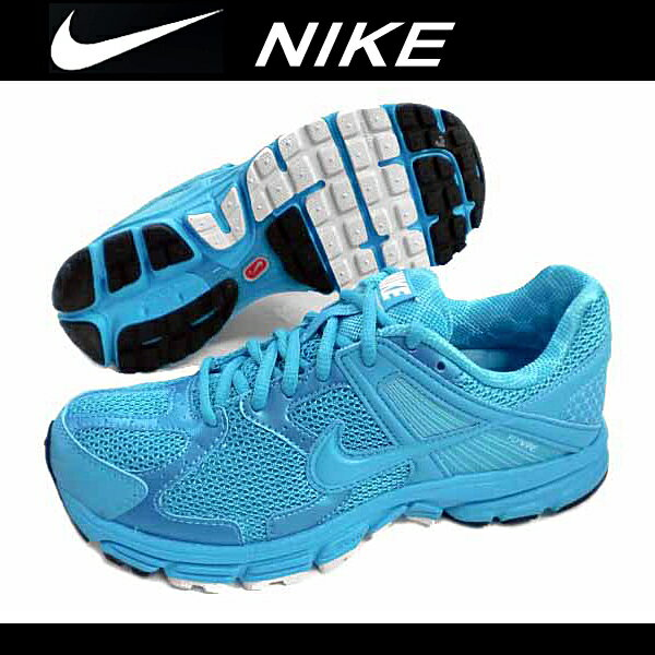 market structure nike The regulator on wednesday emailed members of the equity market structure  advisory committee, informing them it was being dissolved,.