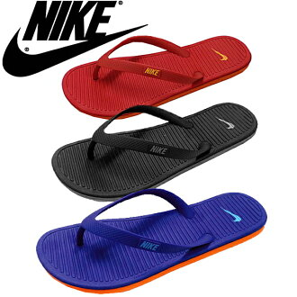 NIKE Mens Sandals NIKE SOLARSOFT THONG II 488160 thong Sandals flip flops-