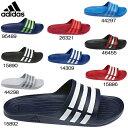 アディダス サンダル メンズ レディース adidas Duramo SLD Slide アディダス デュラモ スライド シャワーサンダル アディダス men's ladies sandal 【NDND-28vvpd】●