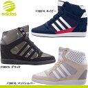 アディダス インヒールスニーカー レディース ハイカット adidas WENEO SUPER WEDGE 靴 レディース靴 スニーカー アディダス ●【NCNC-28pjpd】fs04gm